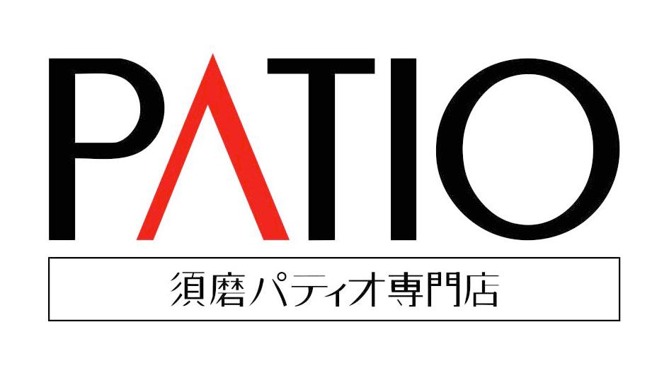 須磨パティオ